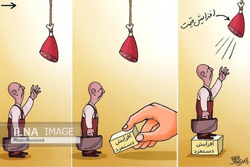 مزد (9)