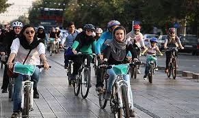 WomenCyclist