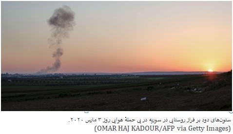Syria-AirAttack