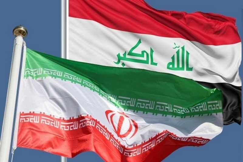 Iran-Iraq-Flag