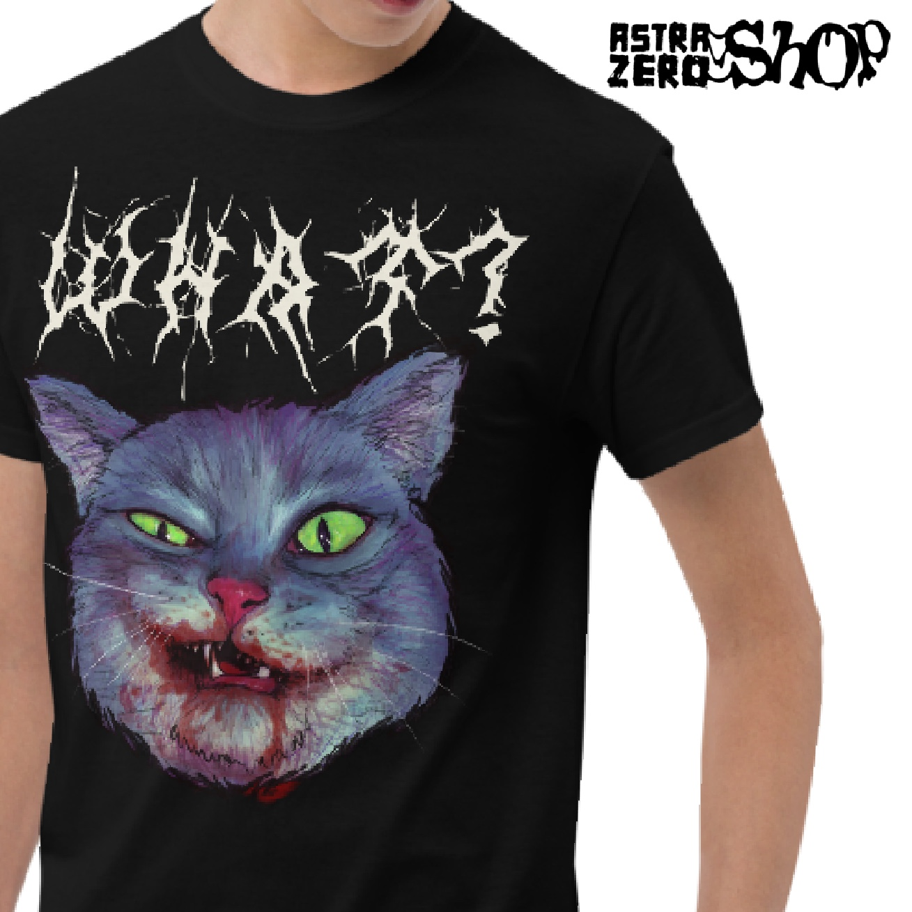 """Featured image for """"What? Evil Cat - Men's Classic thick T-Shirt   Gildan 2000"""""""
