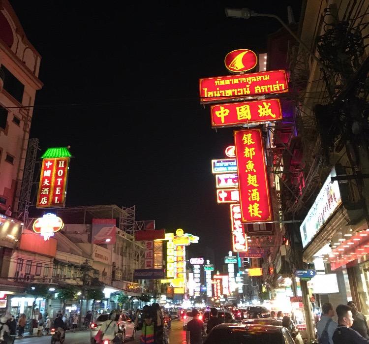 Bangkok-Streetfoodens mekka!