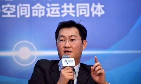Tencent's Ma Huteng