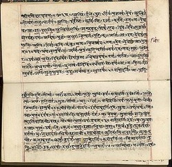 Rigveda manuscript written down in 19th century