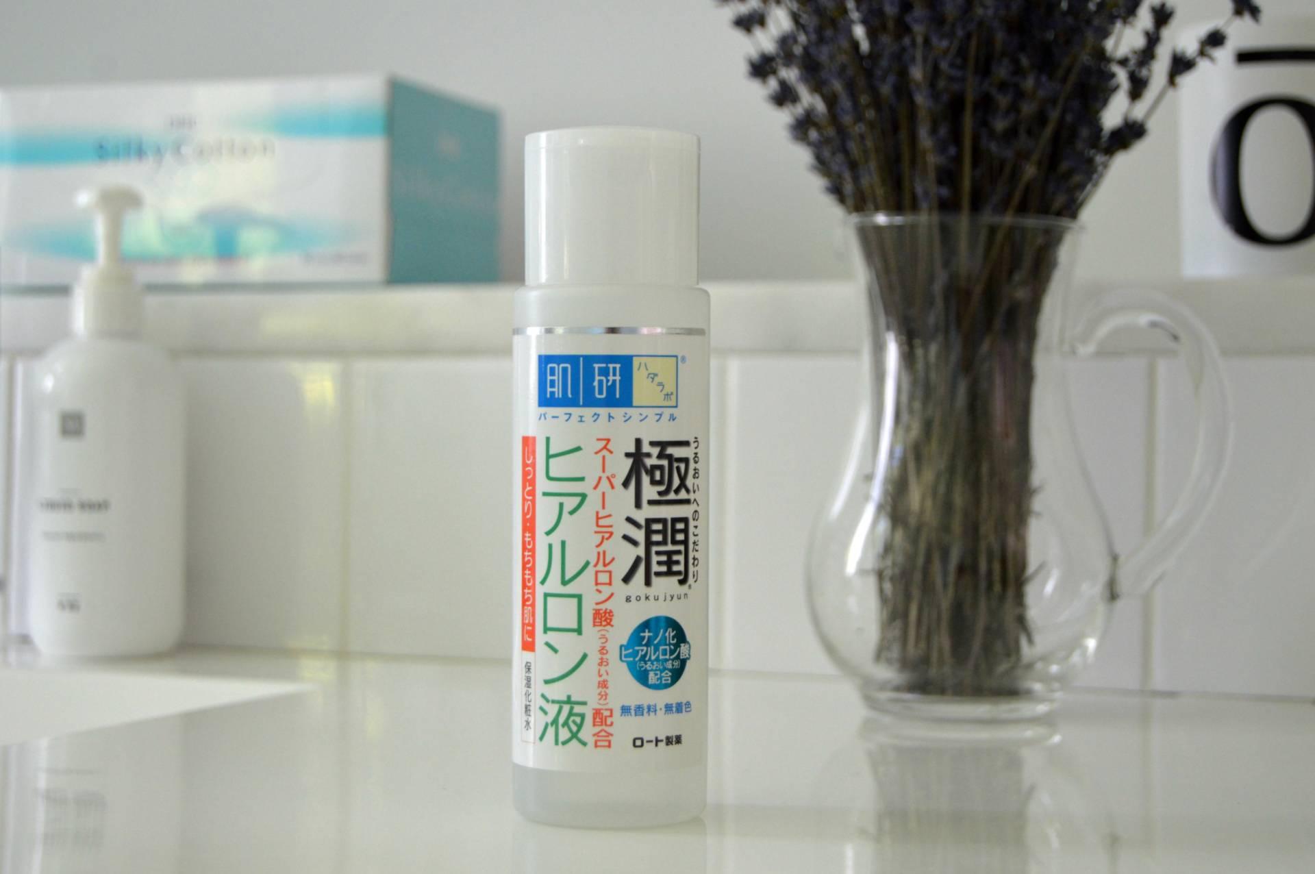 hada labo amazon hyaluronic lotion inhautepursuit review