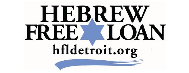 Hebrew-Free-Loan-Logo