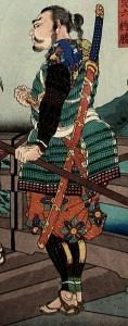 katana nodashi 2