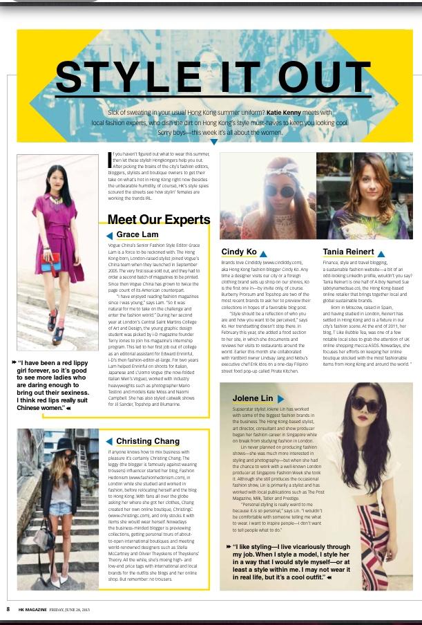 HK Magazine feature
