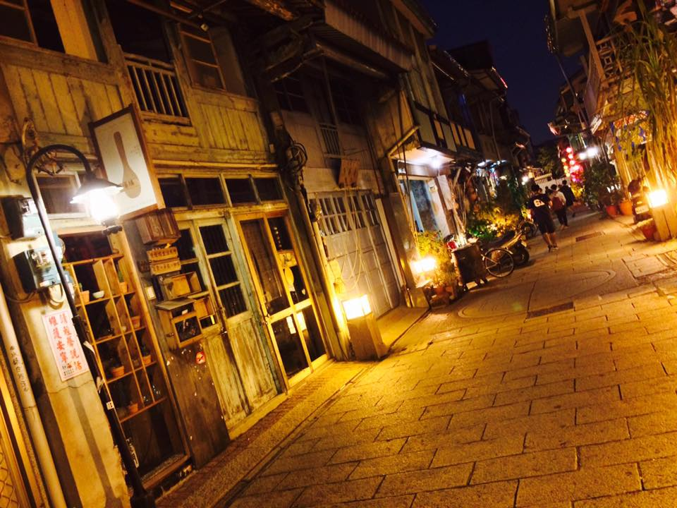 Shennong street