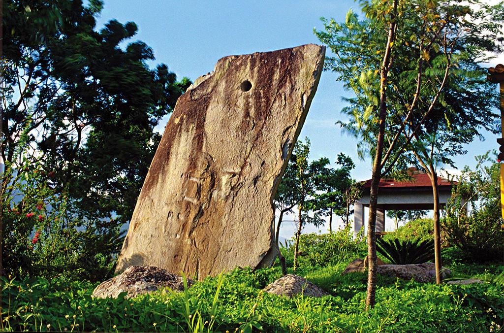 Beinan_Cultural_Park