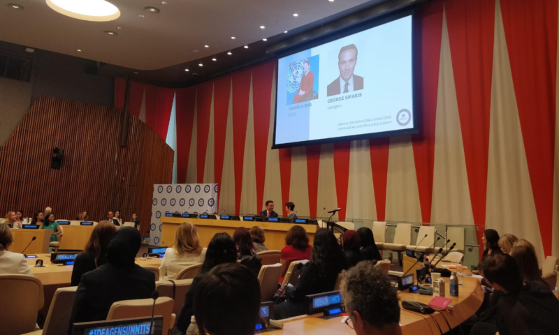 Empowering Women and Girls Summit: Gender, Disabilities and Technology