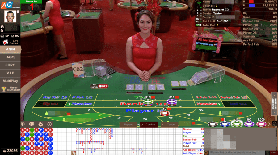 asiagaming_table