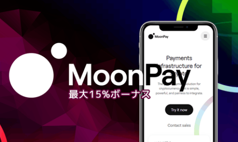 wondercasino_moonpay
