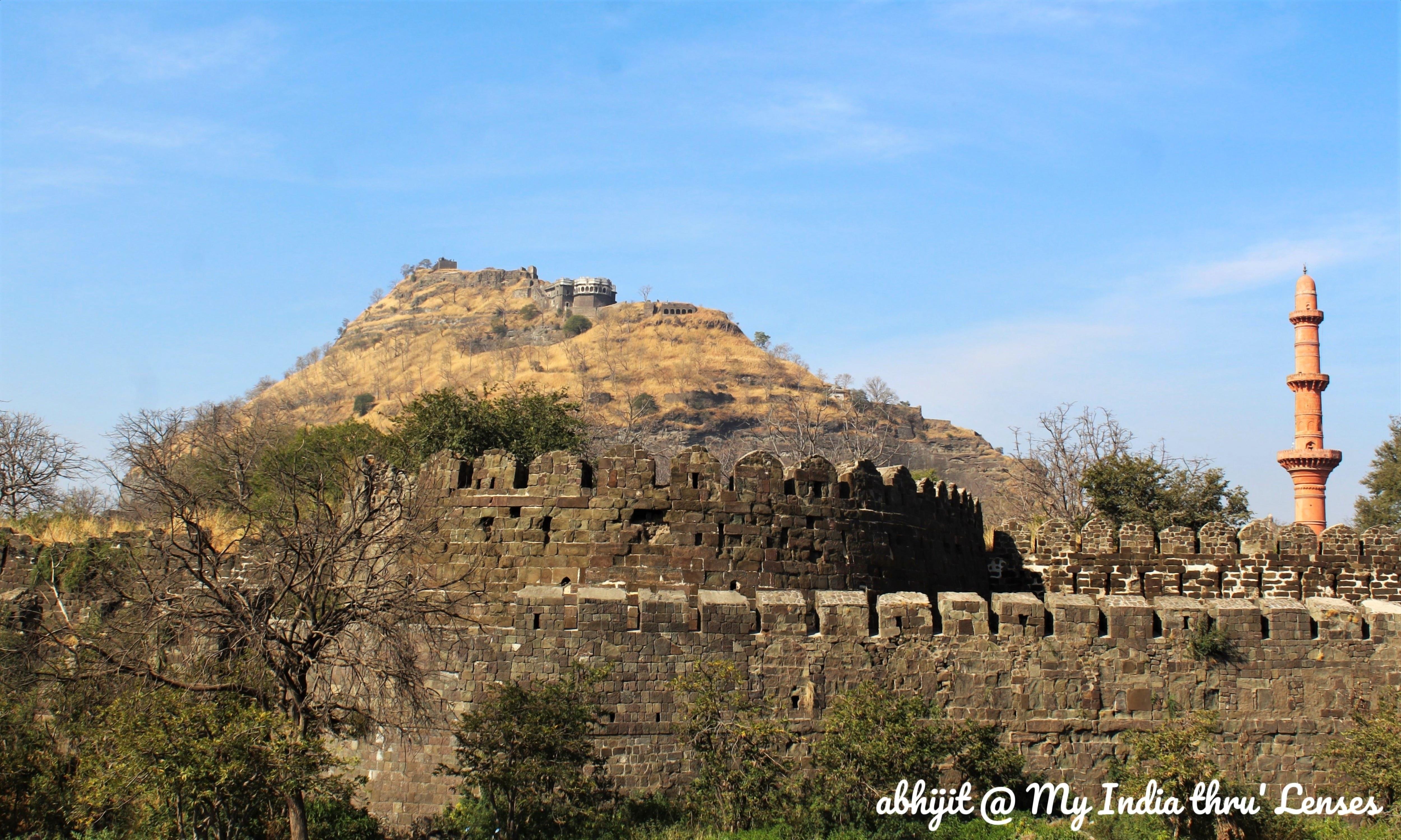 The Daulatabad Fort