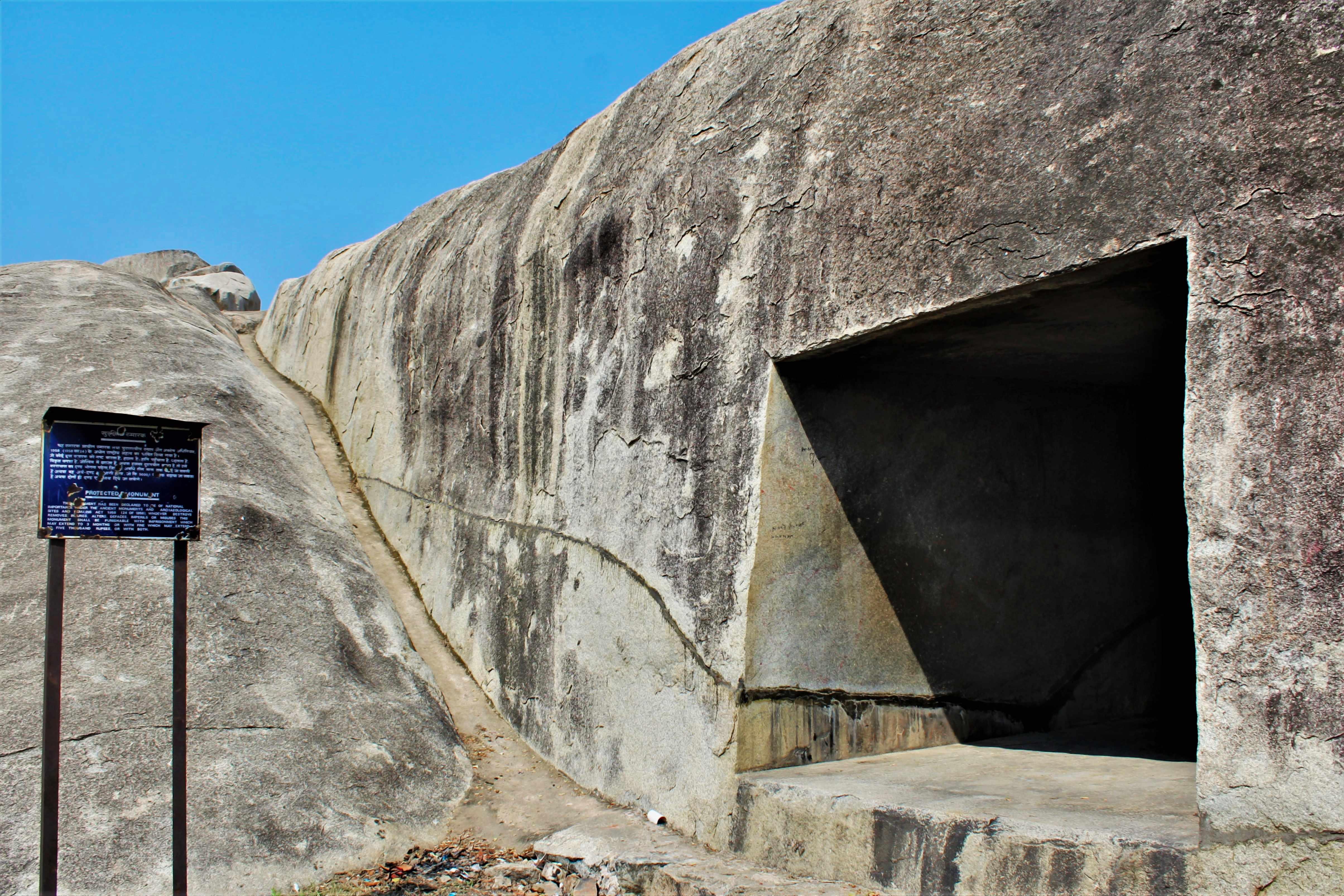 Vishwakarma Cave Entrance