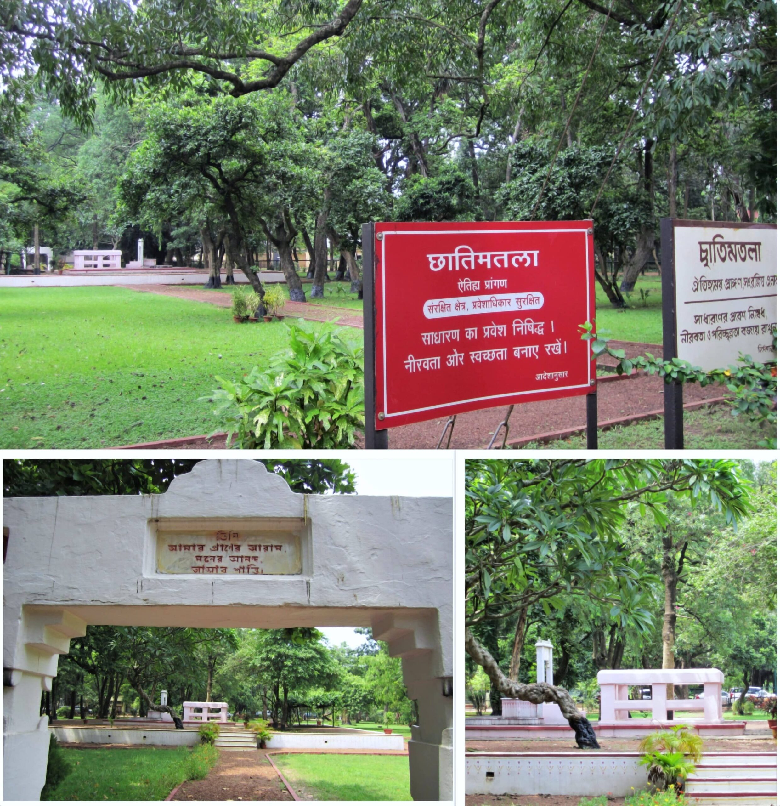 The Famous Chhatim Tala