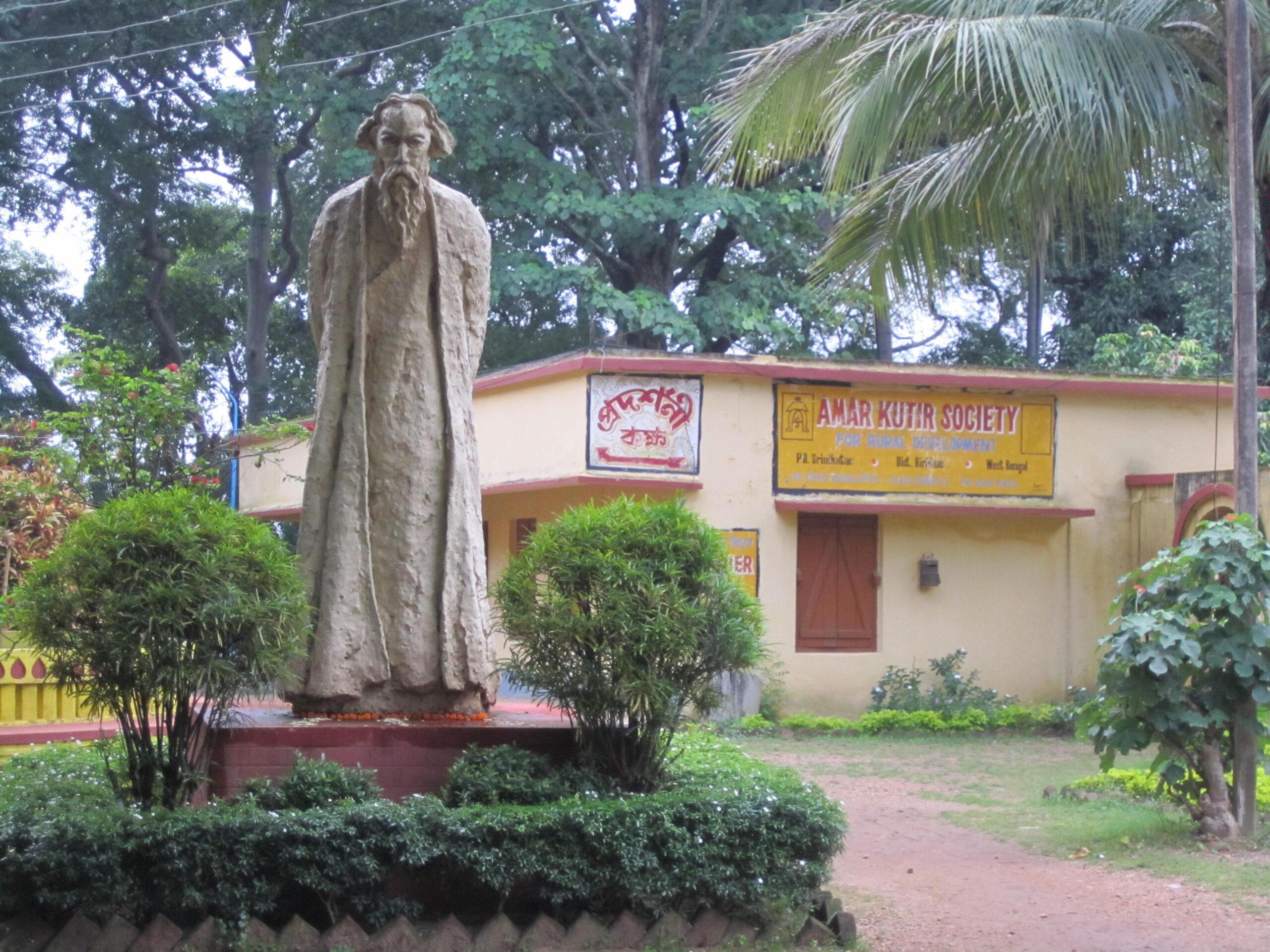 Amar Kuthir