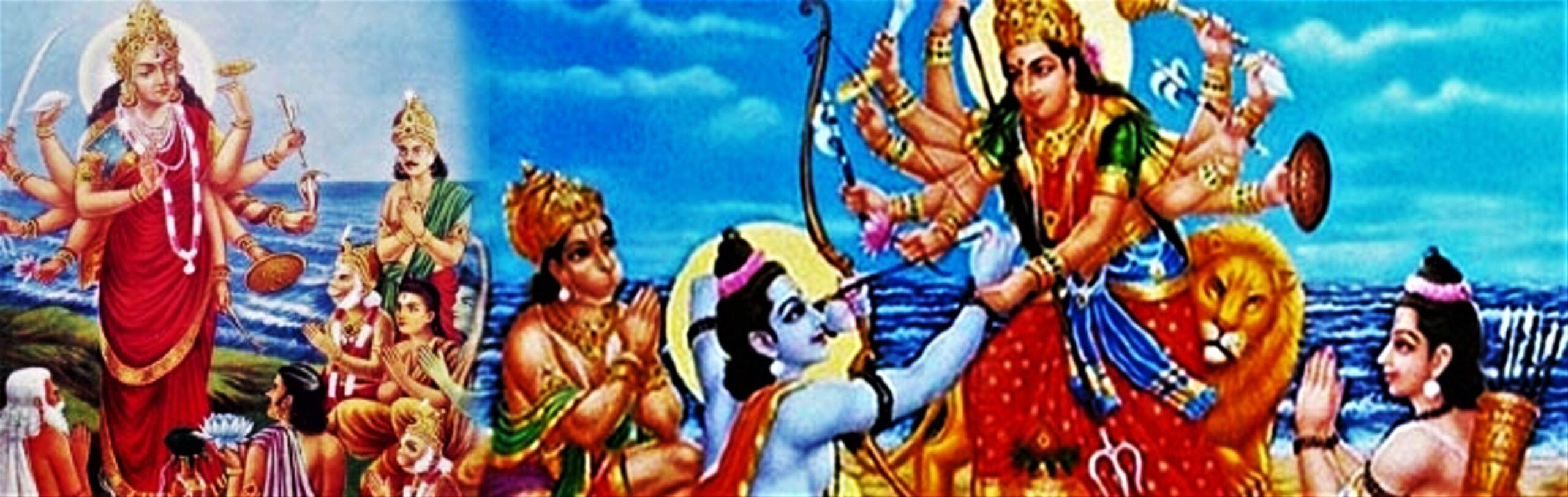 Akalbodhan - Worship of Goddess Durga by Lord Rama before killing Ravana | PC - bangalinet.com