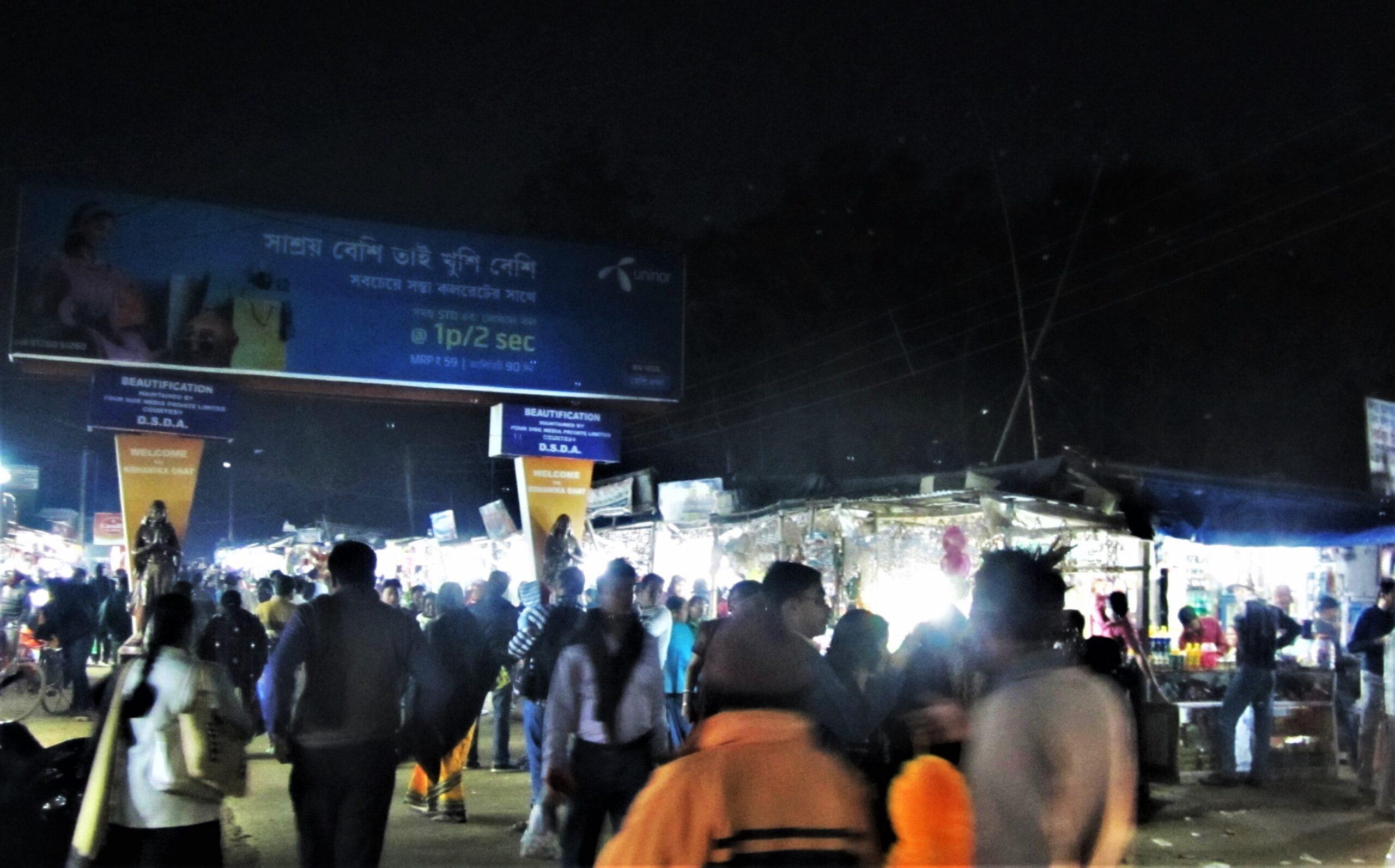 New Digha Market