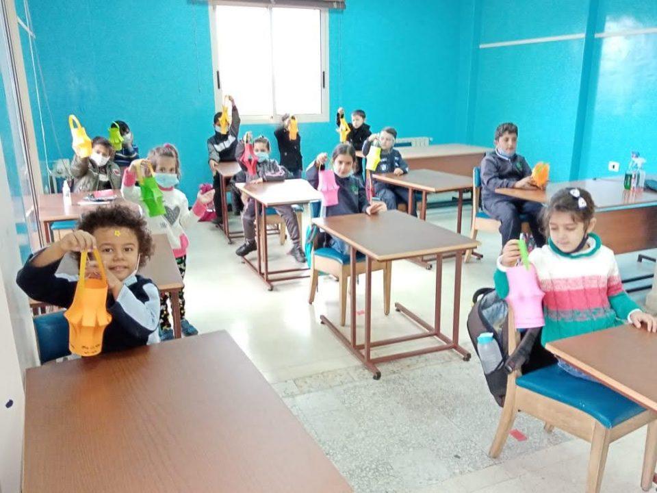 AIS classroom