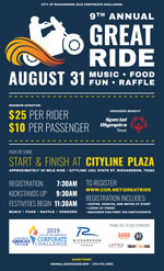 """""""The Great Ride"""" Motorcycle Event Tomorrow at CityLine"""