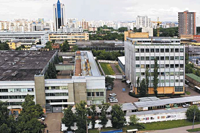 Moscow Plant for Special Alloys (MZSS)