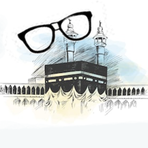 nerd of islam logo