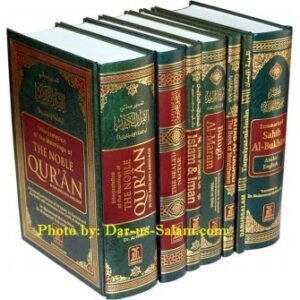nerd of islam books