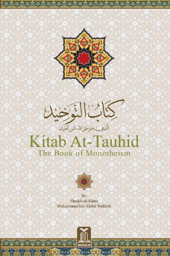 The Book of Tawheed is an consice book by Shaykh Muhammad ibn Abdul-Wahab. Considered THE book on the oneness of Allah.
