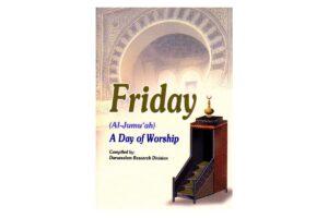 Nerd of Islam, books