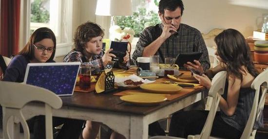 tech-modern-family