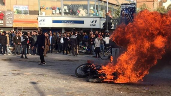 At least 304 killed in Iran Protest: Amnesty International