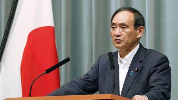 Yoshihide Suga Appointed Leader of Japan's Liberal Democratic Party