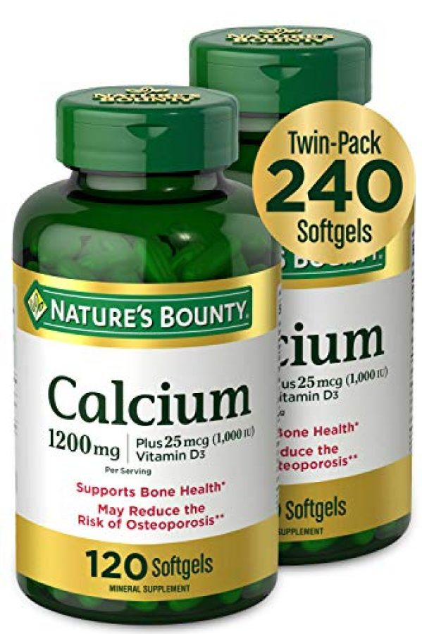 calcium-vitamin-d-by-natures-bounty-immune-support-bone-health-1200mg-599x900 BADSPACE