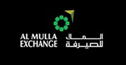 Almulla Exhange Logo