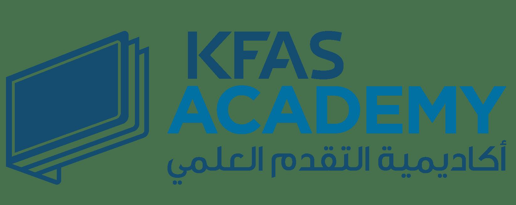 KA Logo – 1645×656