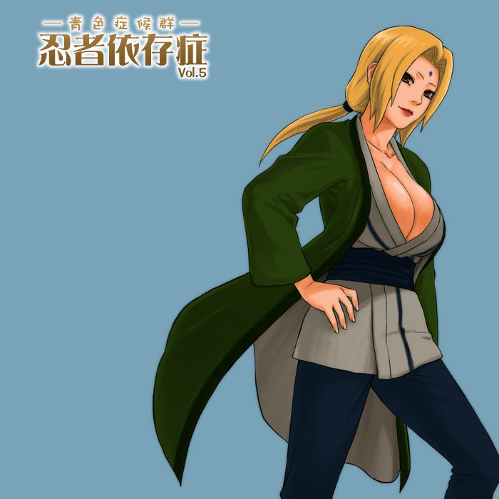 Naruto-Anime-Princess-Hokage-Tsunade-Senju-submissive-woman-forced-fingering-Porn-Comic-Hentai-Manga-Taboo-turned-out-maledom-turned-out-big-tits-blonde-Ninja-Dependence