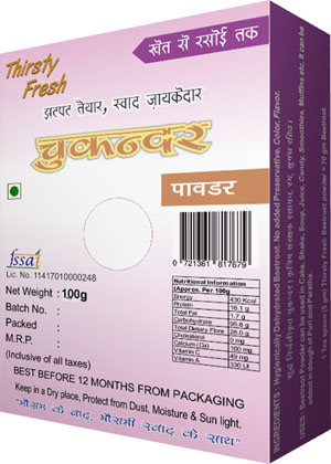 Thirsty Fresh Beetroot Powder. Back Side View