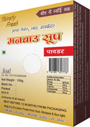 Thirsty Fresh Manchow Soup Powder. Back Side View