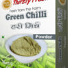 Thirsty Fresh Dehydrated Green Chili Powder Box Front View