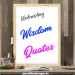 Wednesday wisdom quotes