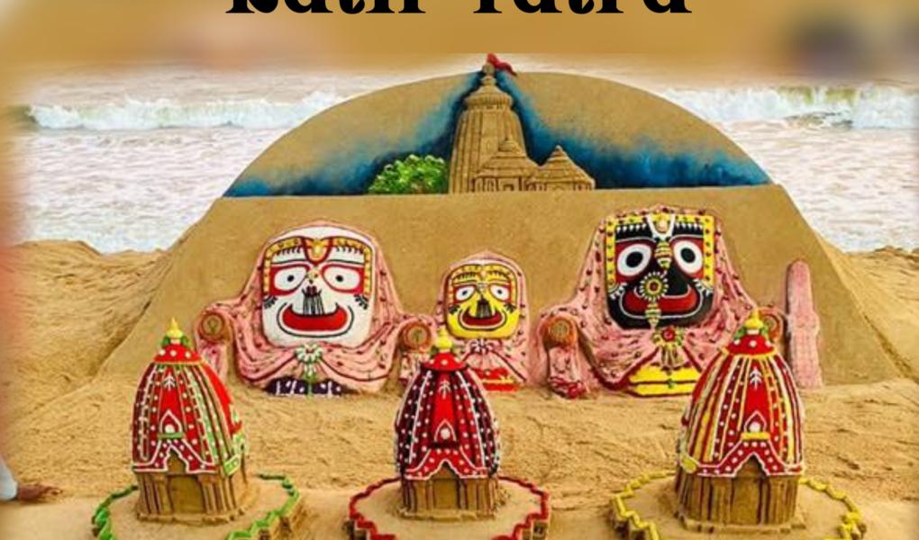 Happy Jaganath Rath Yatra 2021