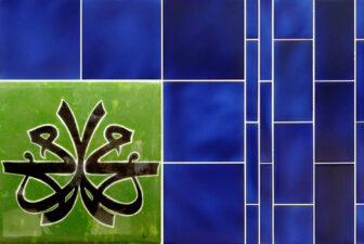 2014-hand-painted-iznik-tile