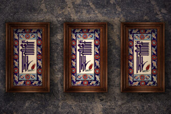 4003-hand-painted-mosaic-tile-lifestyle