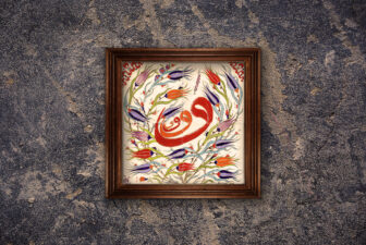 4005-hand-painted-mosaic-tile-lifestyle