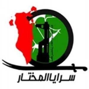 I-AML Bahrein