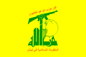I-AML Hezbollah Lawsuit