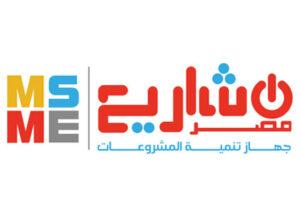 msme_logo_new