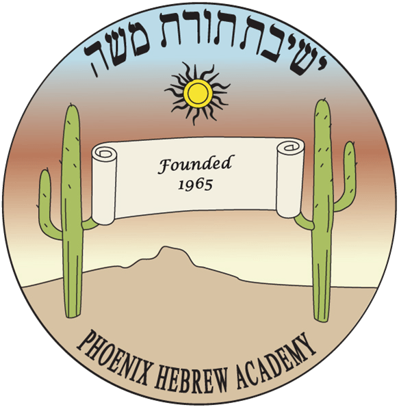 Phoenix Hebrew Academy