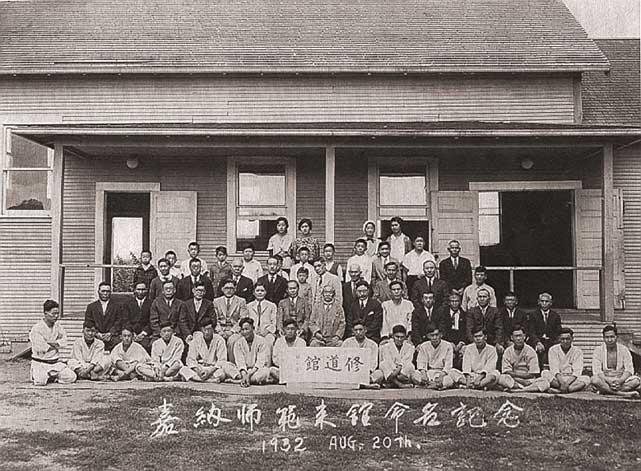 Obukan August 1932, Jigoro Kano